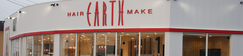 HAIR&MAKE EARTH 八戸店|画像