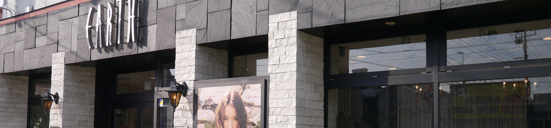 HAIR&MAKE EARTH 三郷店|画像