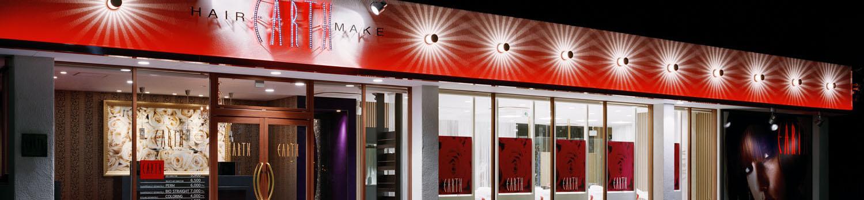 HAIR&MAKE EARTH 鈴鹿店|画像