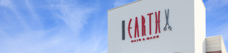 HAIR&MAKE EARTH 会津若松店|画像