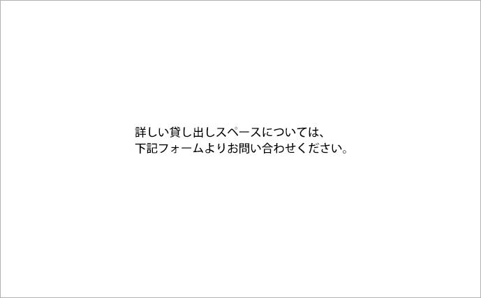 高田馬場店 マップ