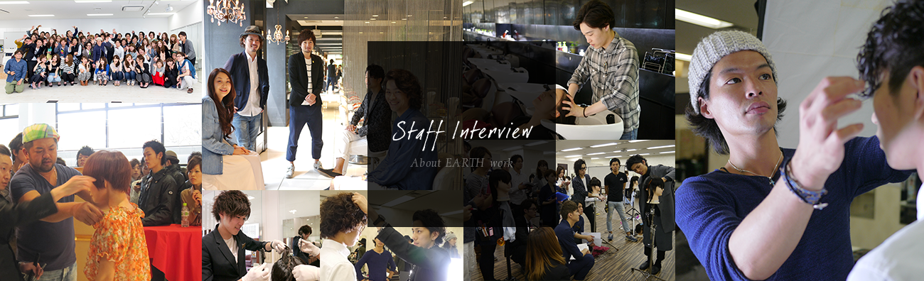 Staff Interview