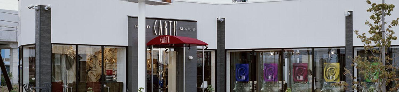 HAIR&MAKE EARTH 名取店 画像