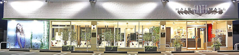 EARTH coiffure beauté 川中島店|画像