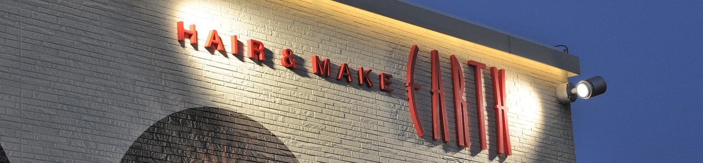 HAIR&MAKE EARTH 福井大和田店|画像