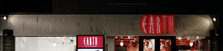 HAIR&MAKE EARTH 南行徳店|画像