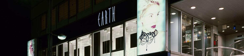 HAIR&MAKE EARTH 取手店|画像