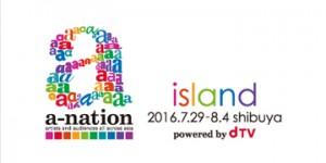 a-nation2016_islandv5