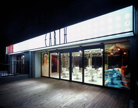 西荻窪店|画像2