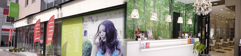 HAIR&MAKE EARTH 八王子店|画像