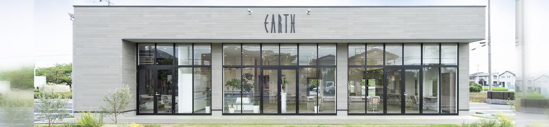 EARTH coiffure beauté 熊谷店 画像