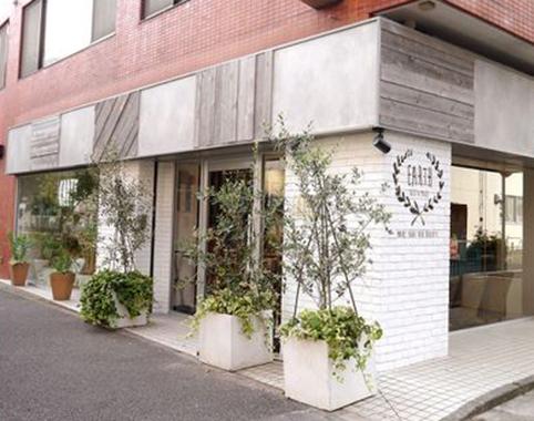 武蔵境店|画像2