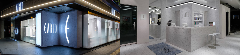 HAIR & MAKE EARTH 札幌駅前店|画像